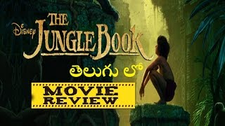 The Jungle Book 2016 Movie Review in Telugu -  Mowgli performence highlight