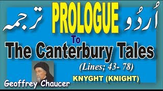 Prologue to The Canterbury Tales: Geoffery Chaucer 2 (Knight) : Urdu Translation