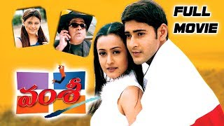 Vamsi Telugu Full Length Movie || Mahesh Babu , Namrata Shirodkar || Latest Telugu Movies