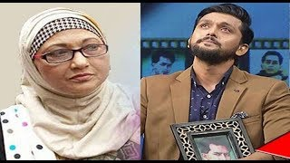 সালমান শাহ'র মাকে মা ডেকে আরিফিন শুভ যা বল্লেন ! Arefin Shuvo Salman Shah news !