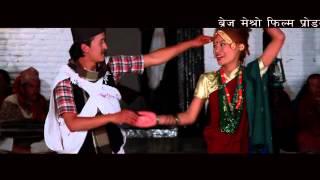 New Gurung Film