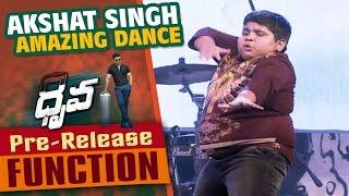 Akshat Singh Amazing Dance Performance At Dhruva Pre Release Function || Ram Charan, Rakul Preet
