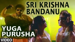 Yugapurusha Video Songs   Sri Krishna Bandanu Video Song   Ravichandran, Khushboo  Kannada Old Songs
