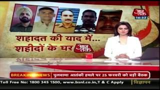Pulwama के 5 शहीदों के घरवालों से Aajtak पर सीधी बात