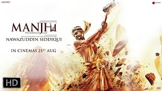 Manjhi - The Mountain Man | Nawazuddin Siddiqui and Radhika Apte | Official Trailer| 30 Sec