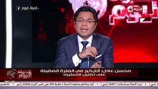 الحياة اليوم - محسن عادل الرئيس التنفيذي للهيئة العامة للاستثمار يتحدث عن بعثة البنك الدولي