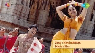 Star   Tamil Movie   Adi Nenthikkitten song
