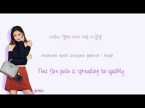 BLACKPINK - Playing With Fire Lyrics (불장난) Han Rom Eng Color Coded