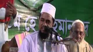 Bangla Waz Abu Nasar Ashrafee Chandpur Mahfil 2015 Full Uploaded by (mamunjobi@yahoo.com)