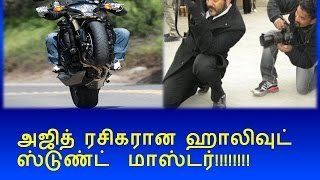 Ajith Latest News|Ajith 57 Latest News|Ajith 57|Ajith 57 Movie Latest News|Ajith 57 First Look|