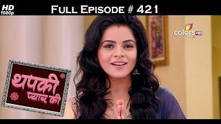Thapki Pyar Ki - 1st September 2016 - थपकी प्यार की - Full Episode HD