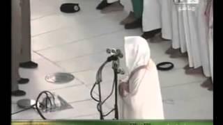 أجمل صوت سورة الفاتحة بصوت الشيخ ماهر المعيقلي