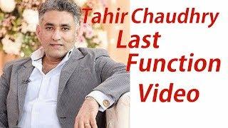 Tahir Chauhdhary Last Video at Masala Tv Function Before Death