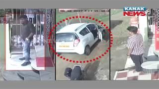 Miscreant Loot Car In Cuttack, Captured In CCTV