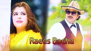 Raees Bacha Pashto New Songs 2017 Na Ye Zama Yara Full Song HD