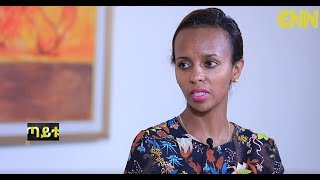 Ethiopia: What it really means to be a Mother? - Taitu Show