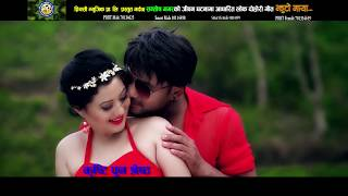 चर्चित गायिका मुना थापालाई कसले गर्यो  झुटो माया New Lok Song 2074 Ramji Khand & Muna Thapa HD
