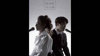 [내 손안의 쥬크박스 쥬스TV] 벤&임세준 - 마지막이니까 #38