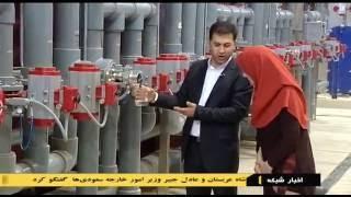 Iran made first phase of Refined Grains factory ساخت فاز نخست كارخانه پالايش و فراوري غلات ايران