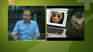 ആരോഗ്യ വാർത്തകൾl Amrita TV   Health News : Malayalam  14th Aug 18