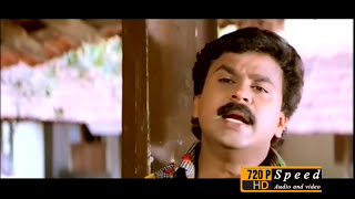 Malayalam New Full Movie | Malayalam Comedy Movie | dileep Movie | Latest upload 2018 HD