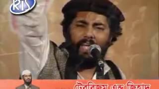 ইঞ্ছি ইঞ্ছি মাটি   মুহিব খান Inchi Inchi Mati   Muhib Khan   Islamic Song   Bangla
