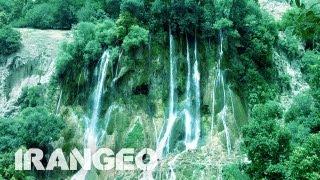 Iran | Lorestan | Landscapes & Nature