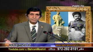 Bahram Moshiri 03272017 معرفی خاطرات هاج سیاح