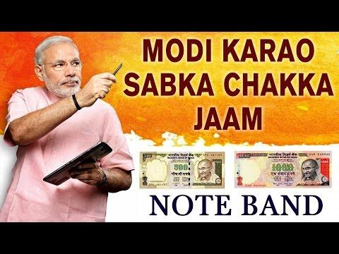 500 aur 1000 Ka Note Hua Bandh | Modi Karao Sabka Chakka Jaam | New Notes of 500, 1000 & 2000