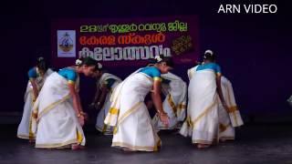 Thiruvathira kali at Thrissur District Kerala School Kalolsavam 2016