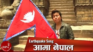 Earthquake  Song  by Pratap Lama (Nepali Tara Season 3) HD