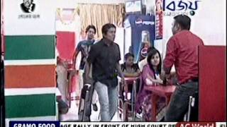 Bangla New Comedy/Funny Natok Eid-2014 -Bechelor-24 (Part-02) By Simanto Mamun