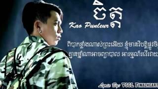 70-Chit Mr.Kao Punler by (khmang khmer)