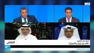 أزمة دول الخليج : قطر بين إيران والجيران؟