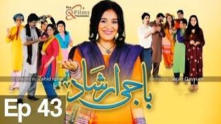 Baji Irshaad - Episode 43 on Express Entertainment