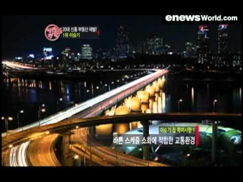 [enewsWorld.com]Rich Celebrity Ranking Lee Seung Gi