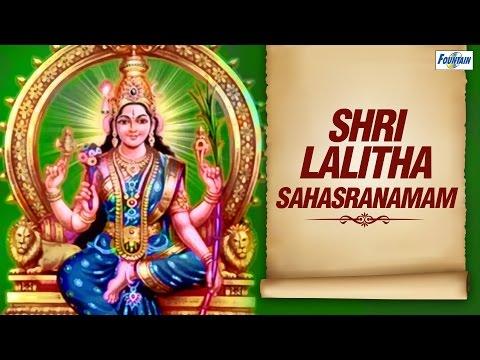 Sri Lalitha Sahasranamam Stotram Full | Sri Lalitha Songs | Hindu Devotional Songs
