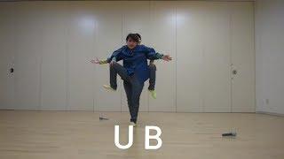 嵐「UB」相葉くん二宮くんペアダンス 踊ってみた