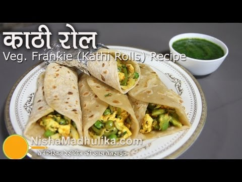 Xxx Mp4 Paneer Kathi Roll Recipe Vegetable Frankie Recipe 3gp Sex