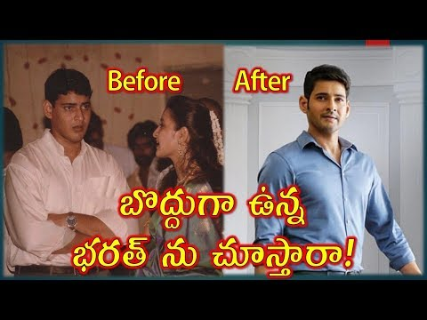 Xxx Mp4 Maheshbabu Going To Increase His Weight Maheshbabu Rare Unseen Pics And Biography Film Updates 3gp Sex