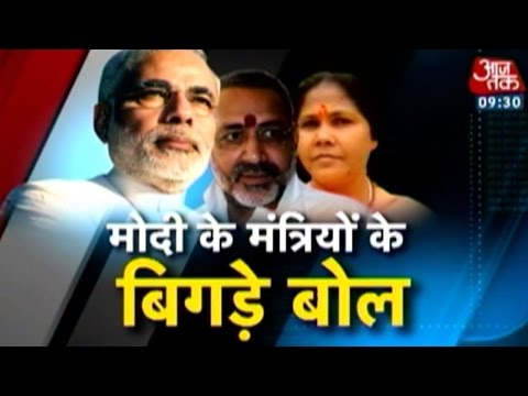 BJP on backfoot over Sadhvi Niranjan Jyoti's abusive language