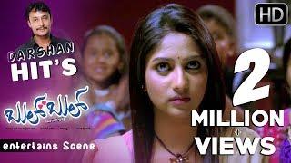 Darshan entertains his family | Bul Bul Kannada Movie | Kannada Scenes | Dr.Ambarish