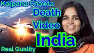 Kalpana Chawla Death Video | Kalpana Chawla Story | Kalpana Chawla Hindi | Kalpana Chawla