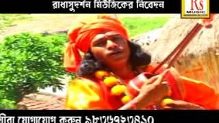 Bengali FOLK Song | Valo Nai Manuser Antor | Devotional | Samiran Das | Bengali Songs 2016