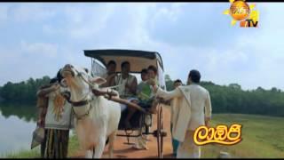 Sooriya Sinhale Hiruth Ekka Thun Helaye Aurudu Trailers