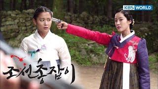 Gunman In Joseon   조선총잡이 - EP 15 [SUB : KOR, ENG, CHN, MAL, VI, IND]