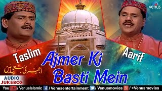 Ajmer Ki Basti Mein  Taslim amp Aarif  Best Muslim Devotional Songs   Audio Jukebox