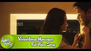 Vennellona Mounam : Surya vs Surya Full Video Song