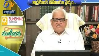 Homeo treatment for Insomnia | Sukhibhava | 11th February 2017 | ETV Andhra Pradesh