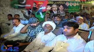 PPP protest against load shedding in Lahore